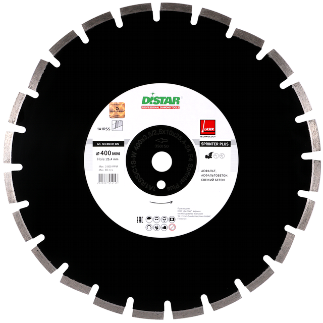 Алмазный отрезной круг Distar 1A1RSS/C3 300x3,2/2,2x10x32-22-HIT Premier Active