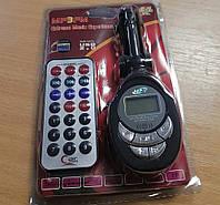 FM трансмиттер (модулятор) YS-016