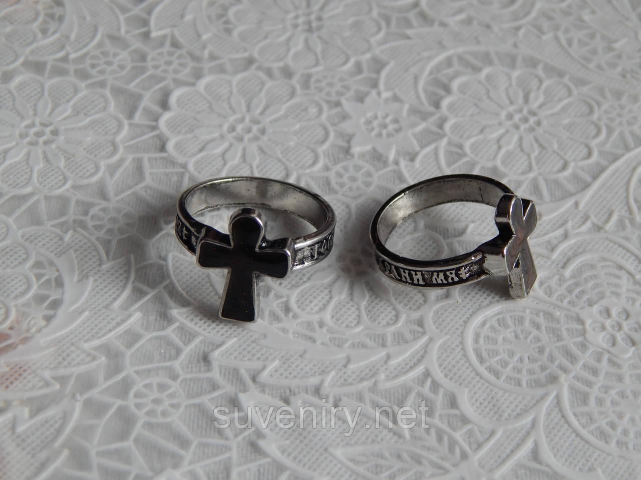 Кольца Спаси и сохрани  крест хамелион