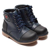 Ортопедические ботинки Шалунишка для мальчика, размер 26-31