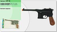 Пистолет-трещотка 559-16 1277796 432шт2 в пакете 30174см