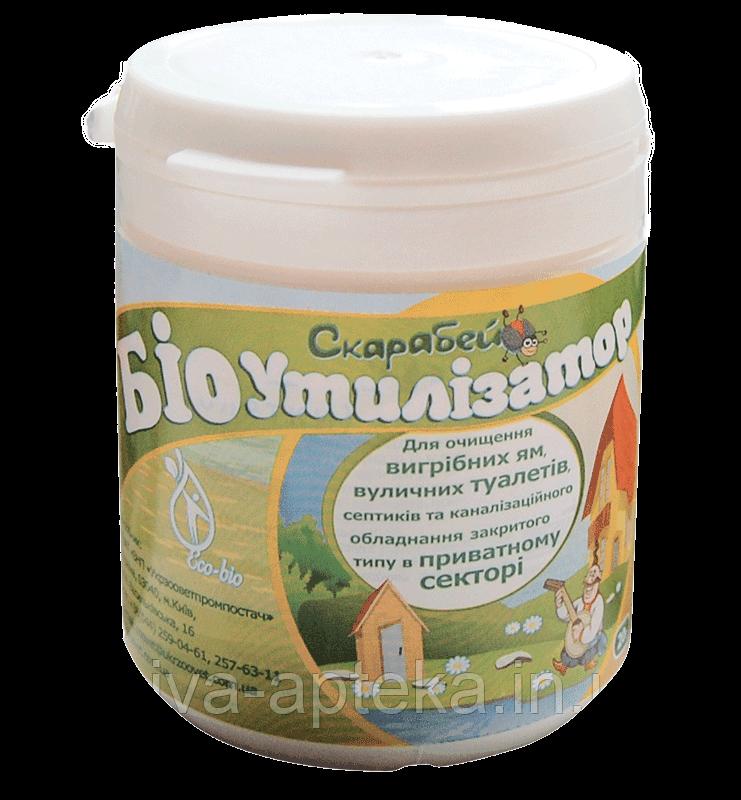 """Биоутилизатор органический для выгребных ям и туалетов  """"Скарабей"""" 100грамм"""
