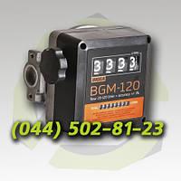Счетчик  топлива BGM-120 расходомер,  счетчик дизельного топлива