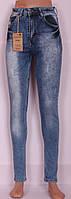 Женские джинсы c завышенной посадкой (американка), фото 1