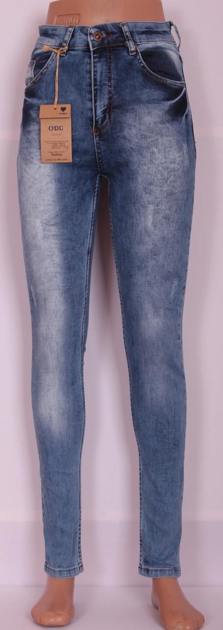 Женские джинсы c завышенной посадкой (американка)