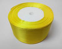 Лента атлас 5 см желтая