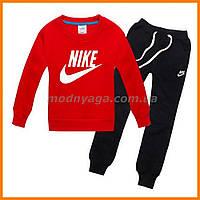 Детская спортивная одежда | костюмы для мальчиков