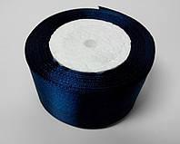 Лента атлас 5 см темно-синий
