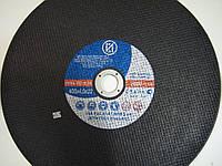 Круг отрезной 350 х 3,5 х 25,4 для резки рельс