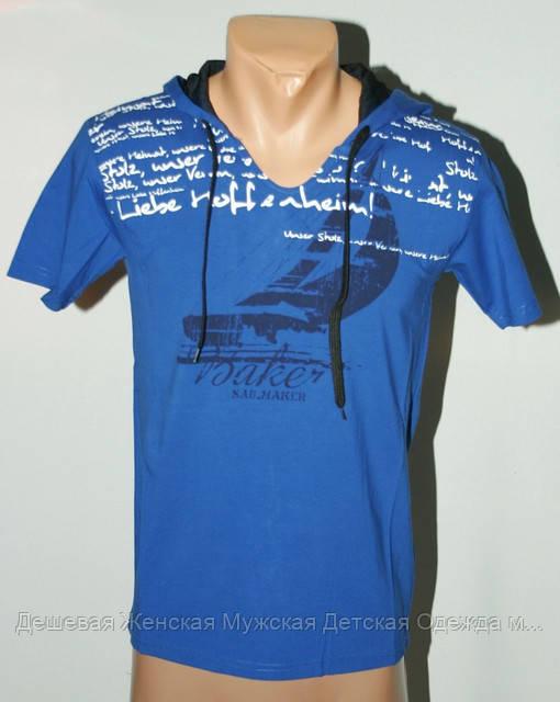Мужская футболка с кпюшоном Турция №349