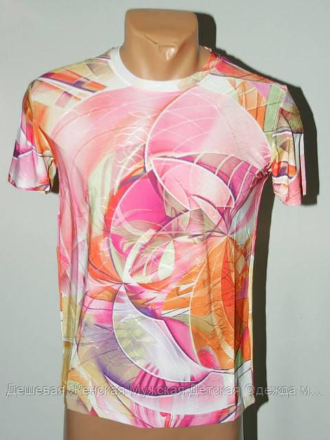 Мужская футболка Турция №506