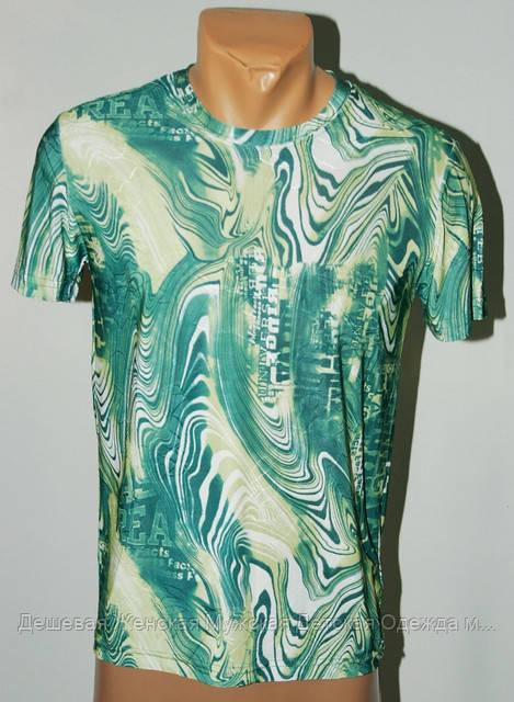 Мужская футболка Турция №507
