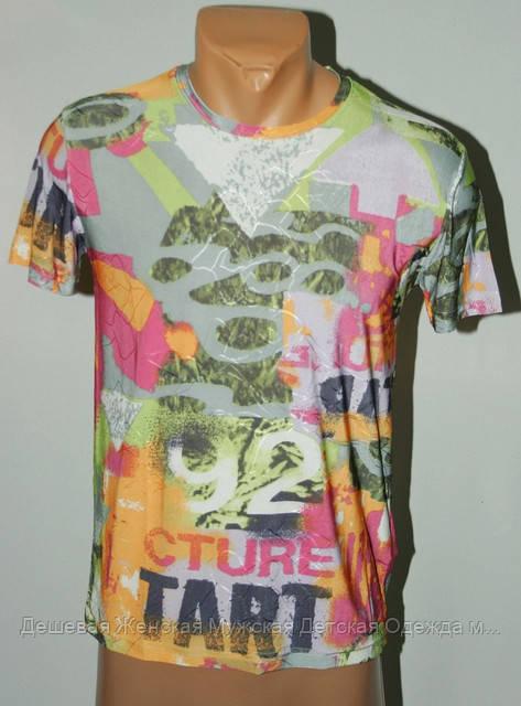 Мужская футболка орнамент цветной Турция №508