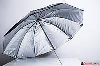 Студийный зонт 152 см серебристый (48060)