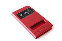 Шкіряний чохол книжка для Samsung Galaxy J7 червоний, фото 1