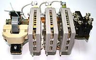 Контактор КТ 6033 (250А) 220В, 380В