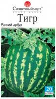 Семена арбуза раннего Тигр (20 шт)