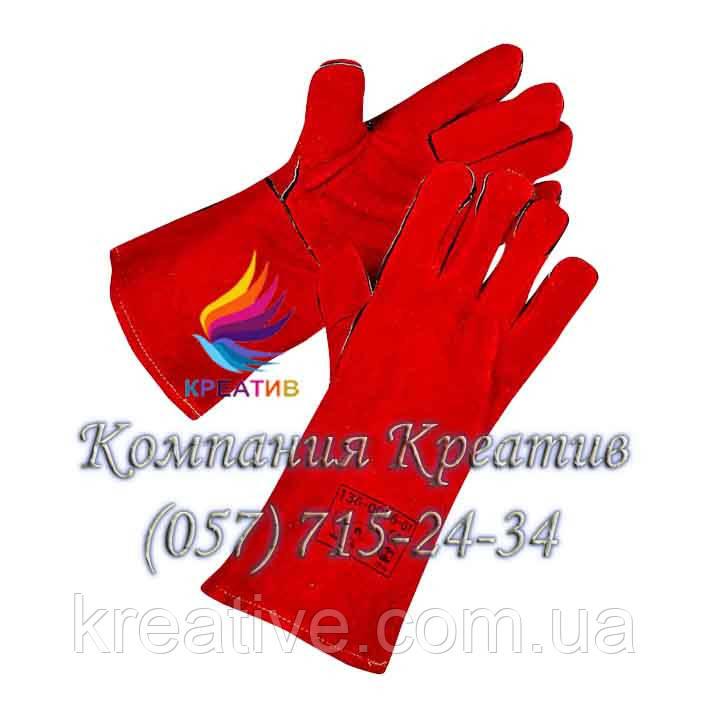 Краги спилковые красные с подкладой (от 50 шт.)