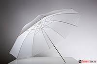 Студийный зонт 152 см белый (48102)