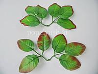 Листочок зелений 5 см