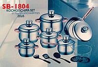Набор посуды Swiss & Boch SB-1803/1804/1805