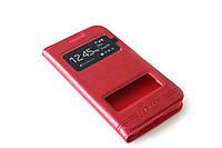 Кожаный чехол книжка для Samsung Galaxy J2 Duos J200 красный