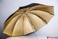 Студийный зонт 152 см черный с золотым, однослойный (48088)