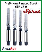 Sprut 6SP 17-9