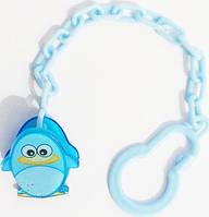 Цепочка (держатель) для пустышки (соски) с клипсой Пингви, ТМ little Timmy, Голубой