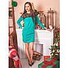 Платье из французкого трикотажа  0221 бирюзовый