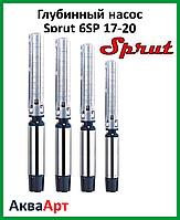 Sprut 6SP 17-20