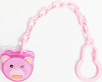 Цепочка (держатель) для пустышки (соски) с клипсой Мишка, ТМ little Timmy, Розовый