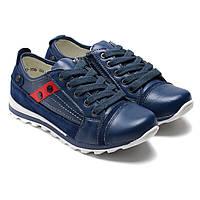 Кожаные подростковые кроссовки Шалунишка для мальчика, размер 31-36