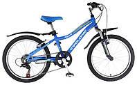 Подростковый Велосипед Cyclone VIVA 20