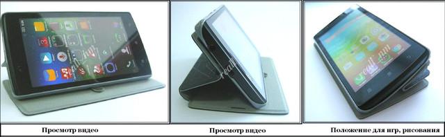 купить чехол-книжка Lenovo A2010