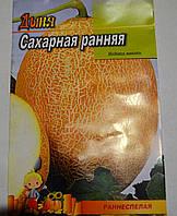 Семена Дыня Сахарная ранняя