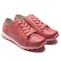 Спортивная обувь для девочки, кроссовки Шалунишка, розовые, размер 31-36
