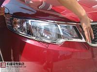 Хром накладки на передние фары на Киа Церато с2009> (хром пластик) Китай