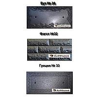Формы из АБС пластика для проифодства фасадных плит 500х250