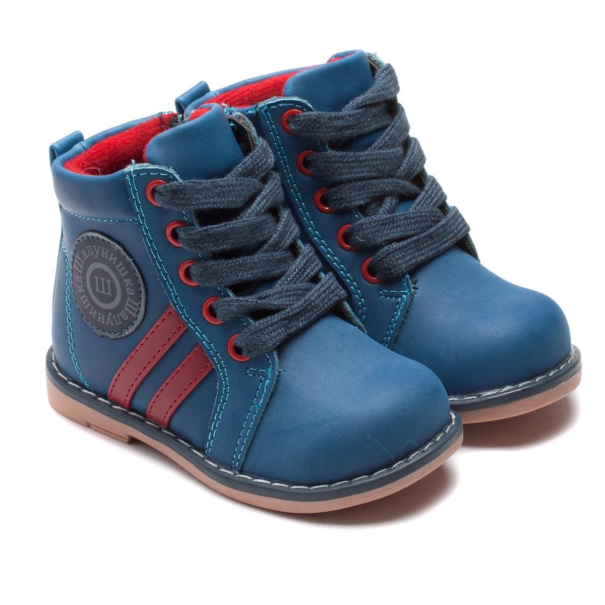 Ортопедические демисезонные ботинки Шалунишка для мальчика, размер 20-25