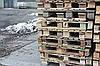 Продажа поддонов в Днепропетровске б/у 1200*1000 2сорт
