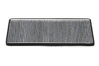 Фильтр салона для BMW X5, Range Rover SCT-GERMANY (SAK 146)