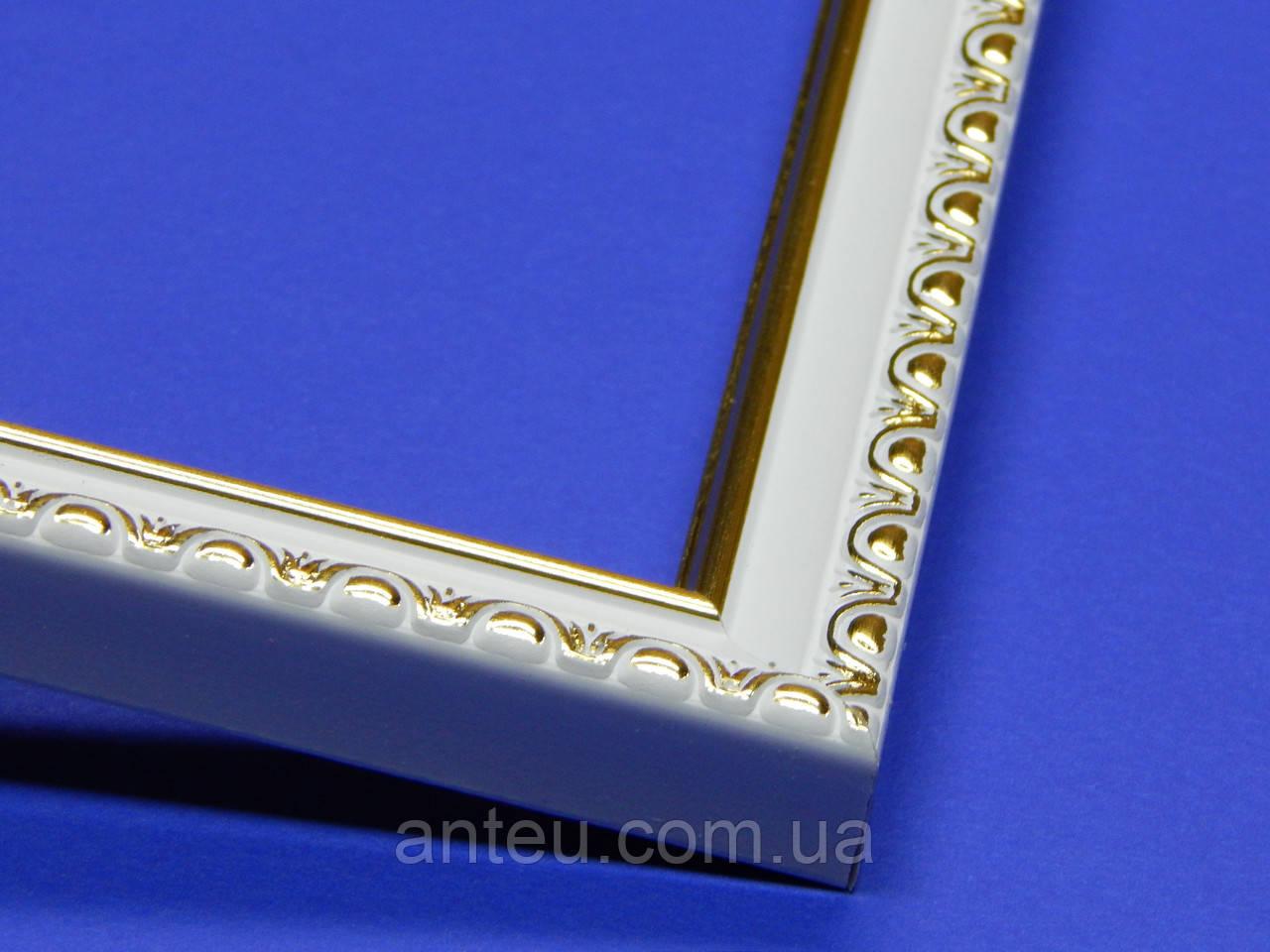 Рамка 30х40.Профиль 17 мм.белая с золотом.