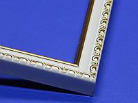 Рамка А3(297х420).Профиль 17 мм.белая с золотом.