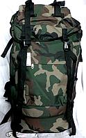 Рюкзак камуфляжный туристический VA на 75 литров