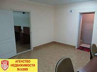 Продам помещение под офис