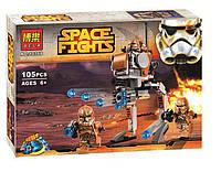 Конструктор Bela 10368 аналог LEGO Star Wars Пехотинцы планеты Джеонозис 105 деталей, фото 1