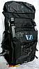 Рюкзак туристический VA 75 на литров
