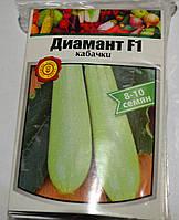 Семена Кабачок Диамант F1, фото 1