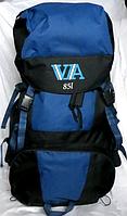 Рюкзак туристический VA 85 литров синий